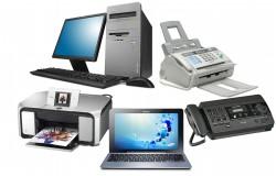 Оргтехника и компьютеры (4879)