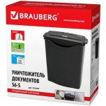 Шредер (уничтожитель) Brauberg S6-S (8 мм)