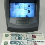 Детектор валют DoCash DVM Lite D