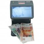 Детектор валют DoCash mini IR