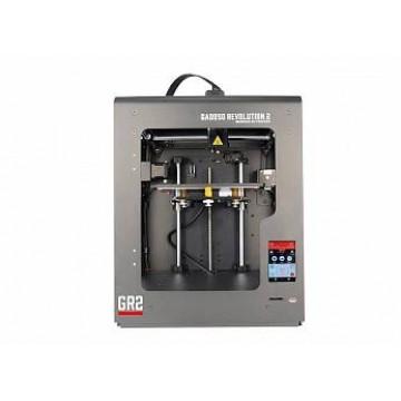 3D принтер Wanhao GR2 (в открытом корпусе)